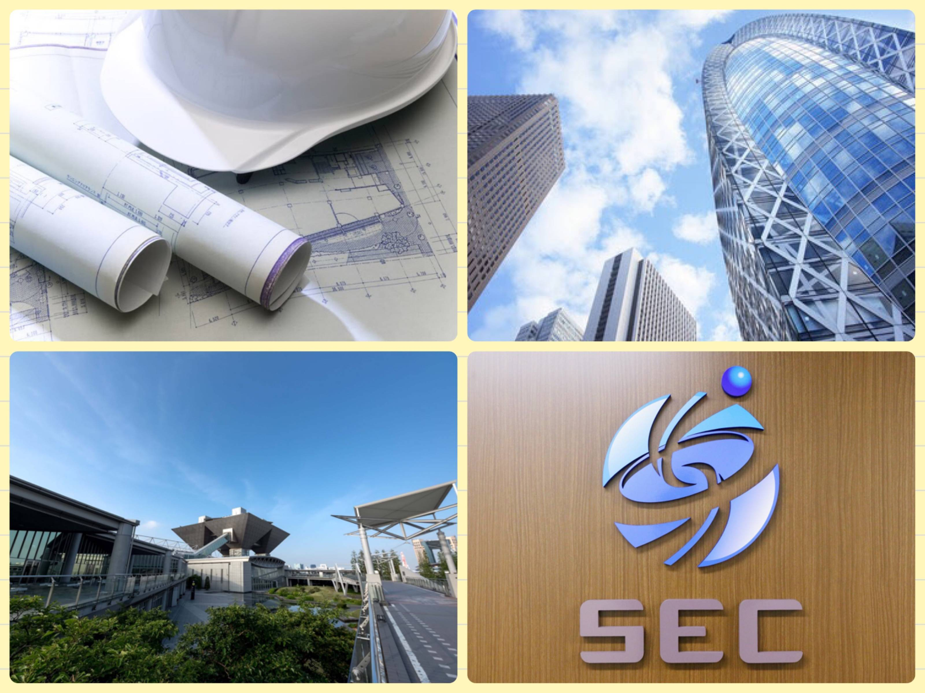株式会社SEC