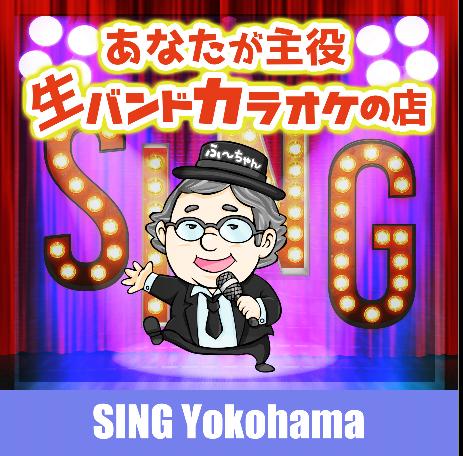 SING Yokohama