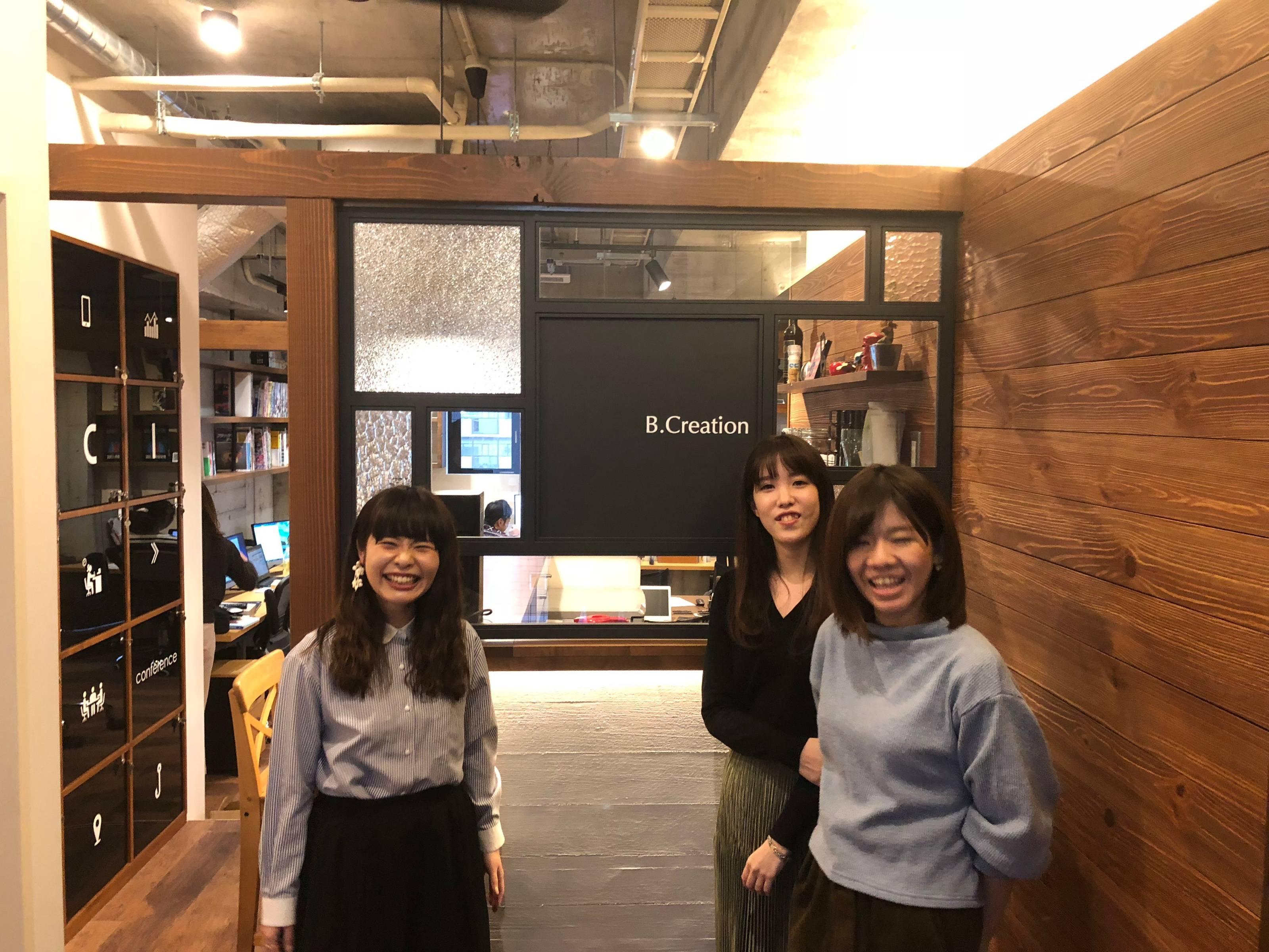 B.Creation株式会社