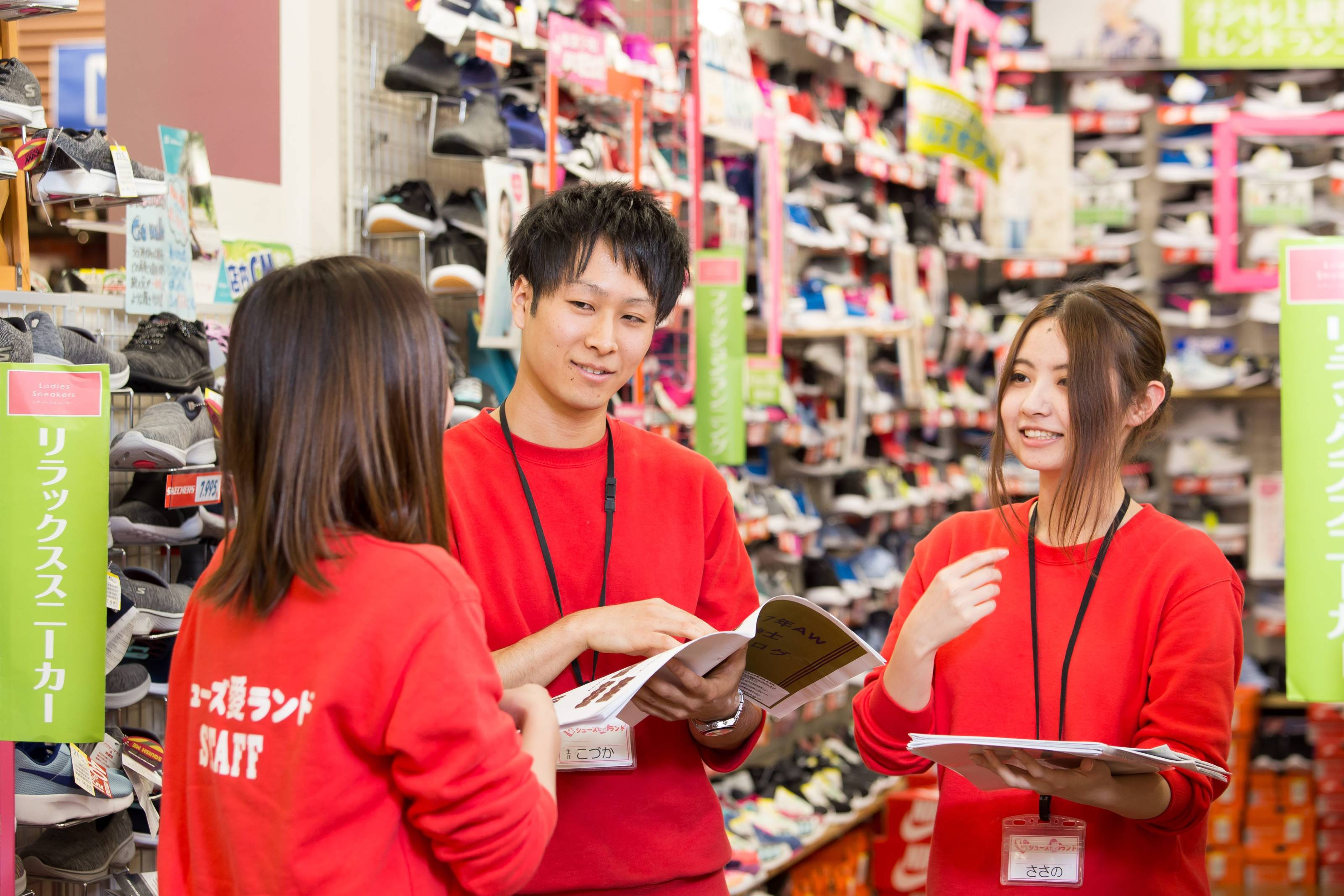 東京靴株式会社 (シューズ愛ランド 山口周南店