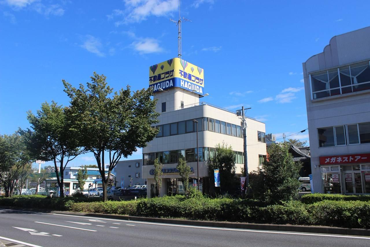 萩生田観光株式会社