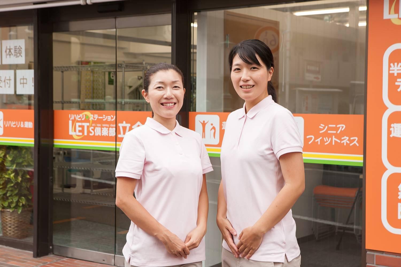 LET's倶楽部 ウォーク&スパ 富沢