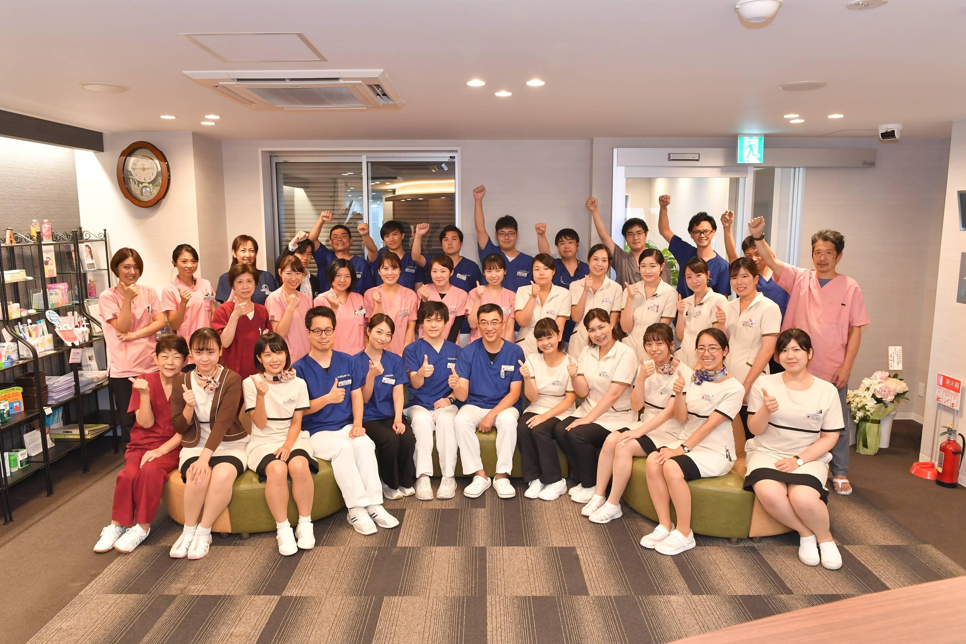 医療法人徳旺会 長谷川歯科医院