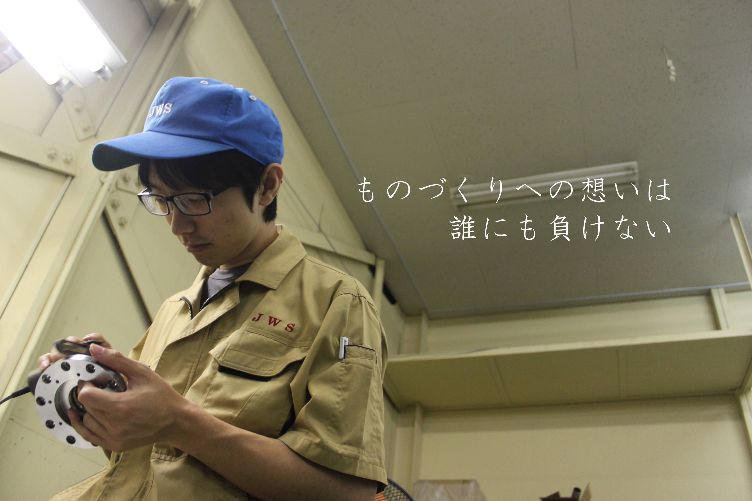 株式会社J's Factory