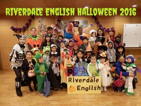 Riverdale English株式会社