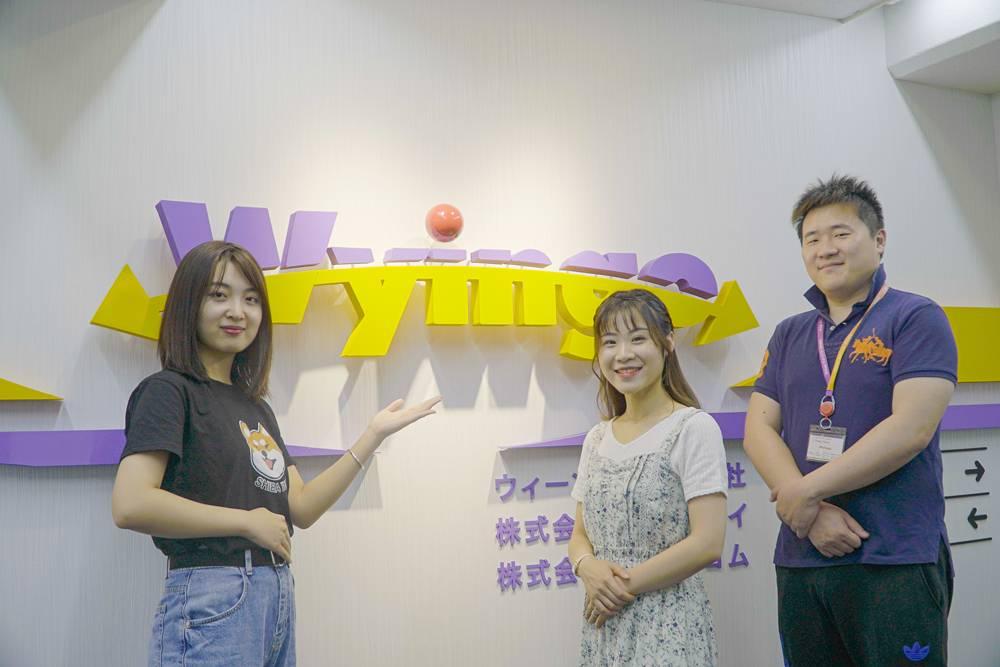 ウィーンゴー株式会社(Wyingo Co., Ltd.)
