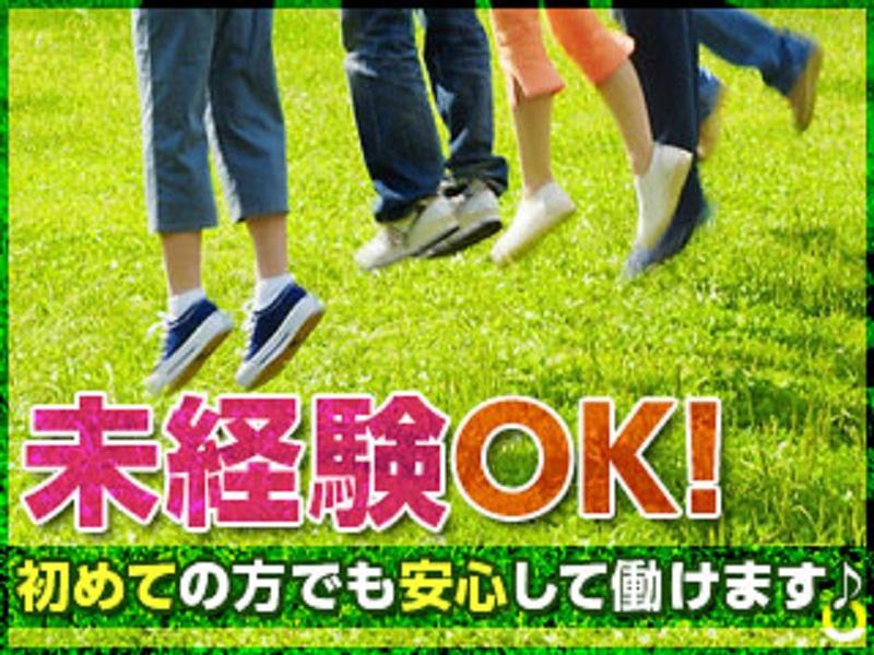 神戸商材株式会社
