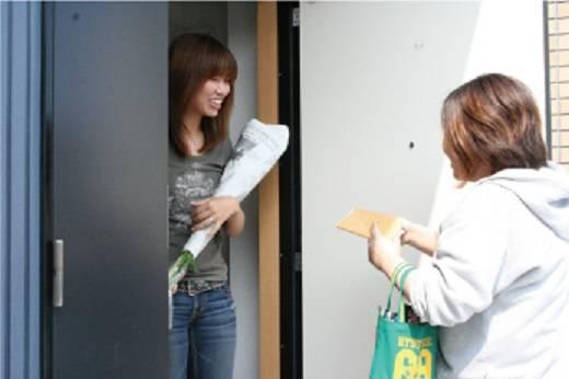 花の宅配専門店ピュアフラワー