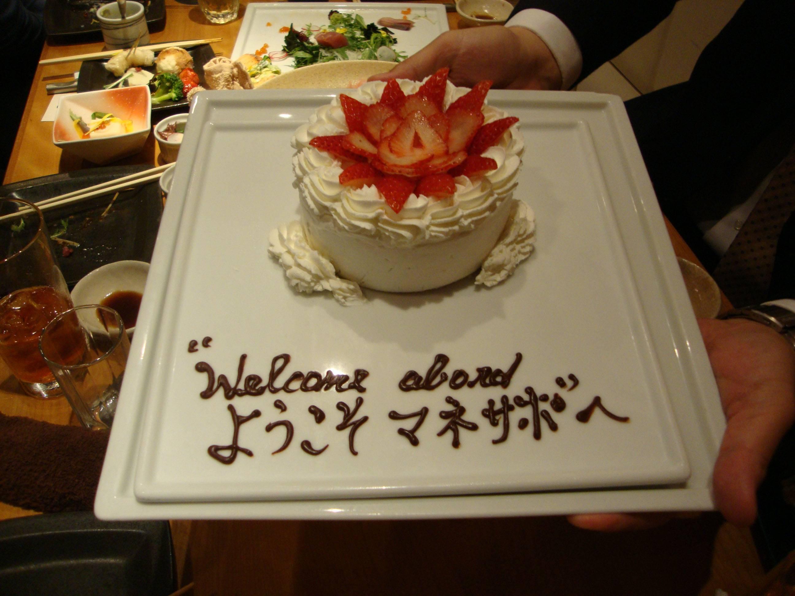 一般社団法人 日本講師協会