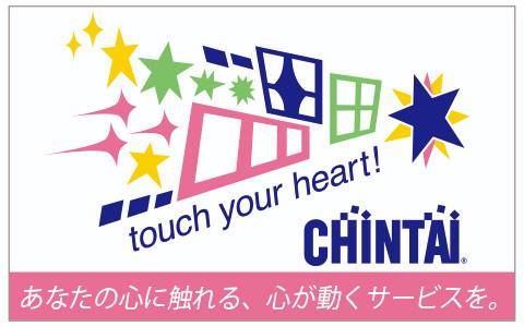株式会社CHINTAI