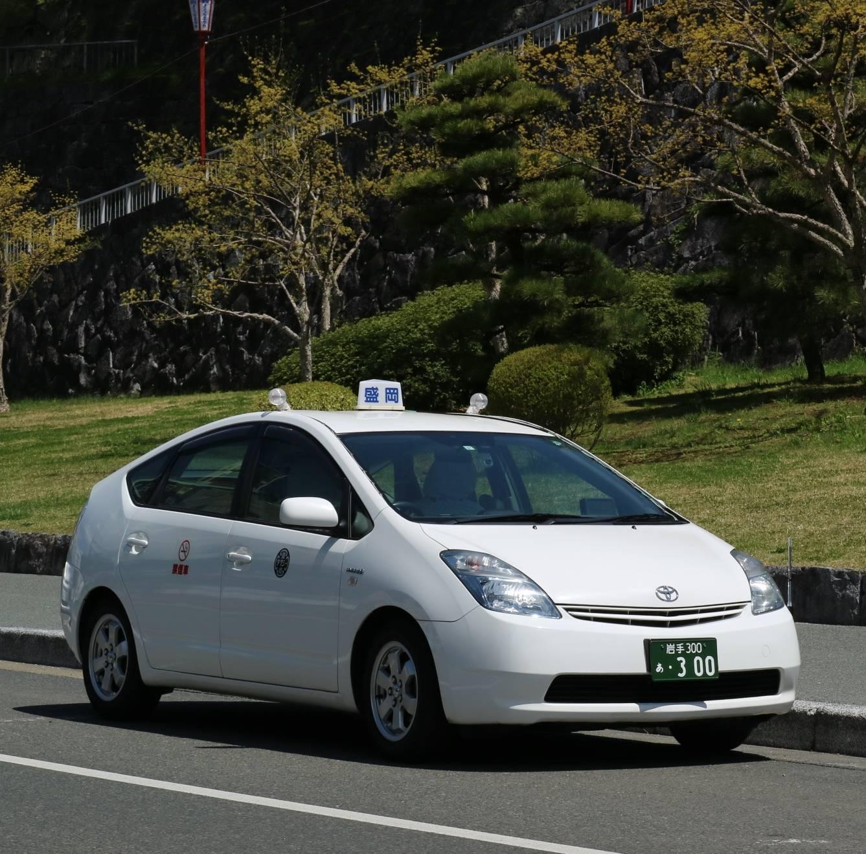 盛岡タクシー株式会社