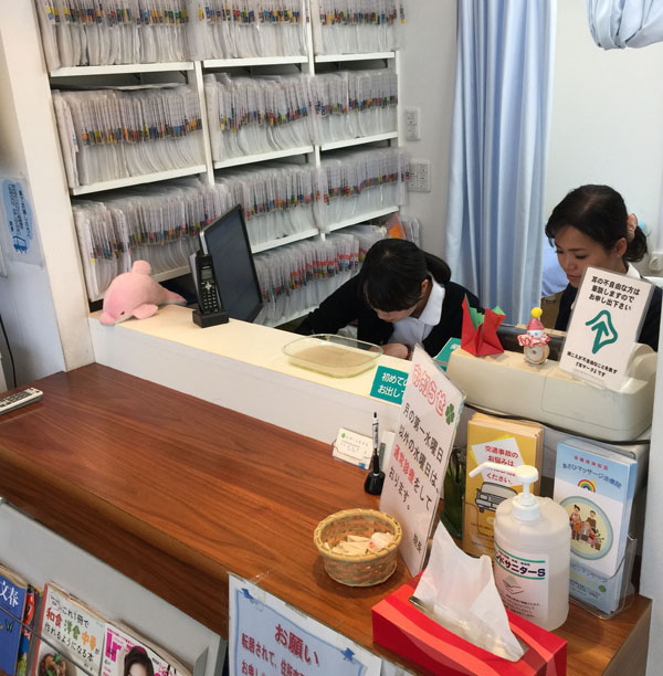 株式会社NGS 成増ヶ丘整骨院