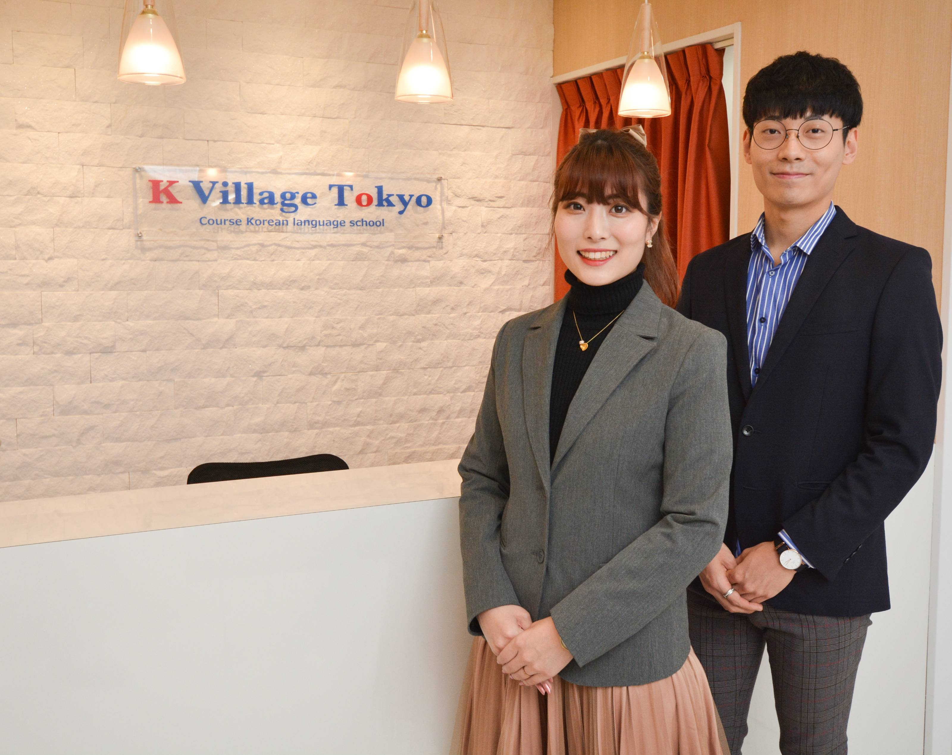 株式会社K Village Tokyo