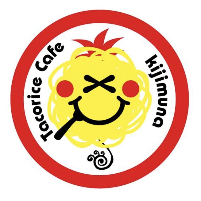 タコライス cafe きじむなぁ 沖縄パルコシティ店