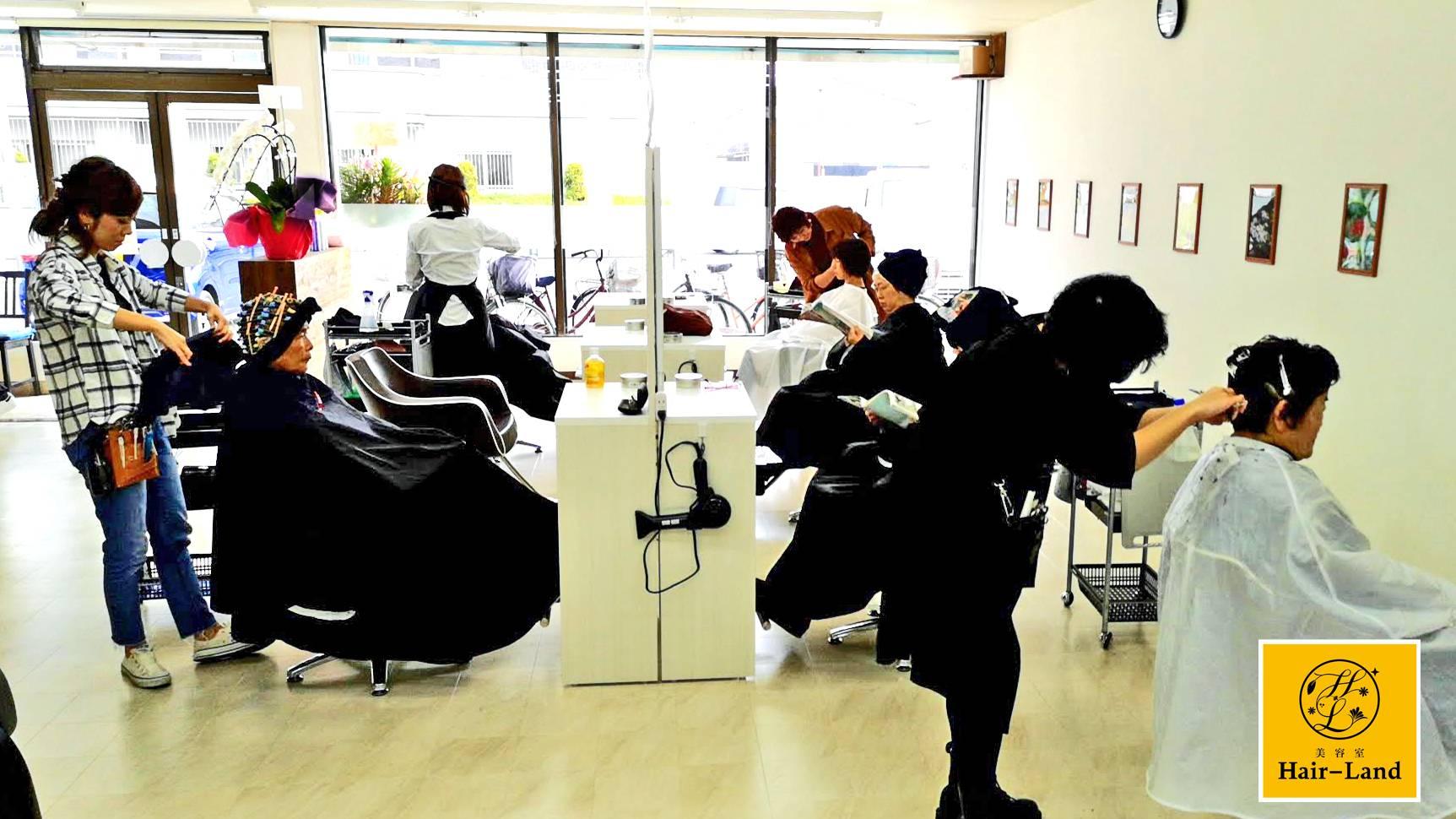 美容室Hair-Land成東店 【日祝定休】