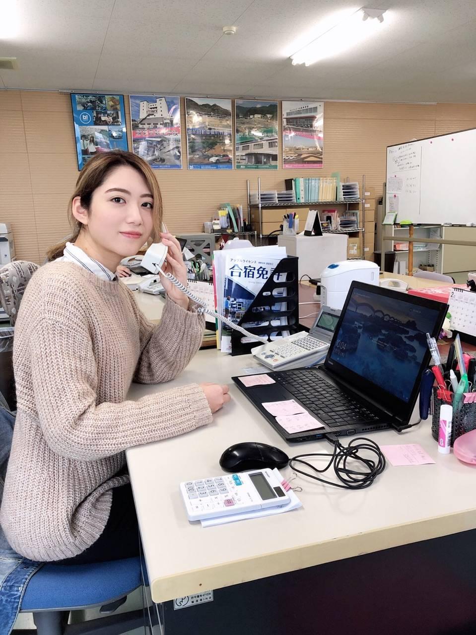株式会社アップル情報通信サービス(岡山営業所)