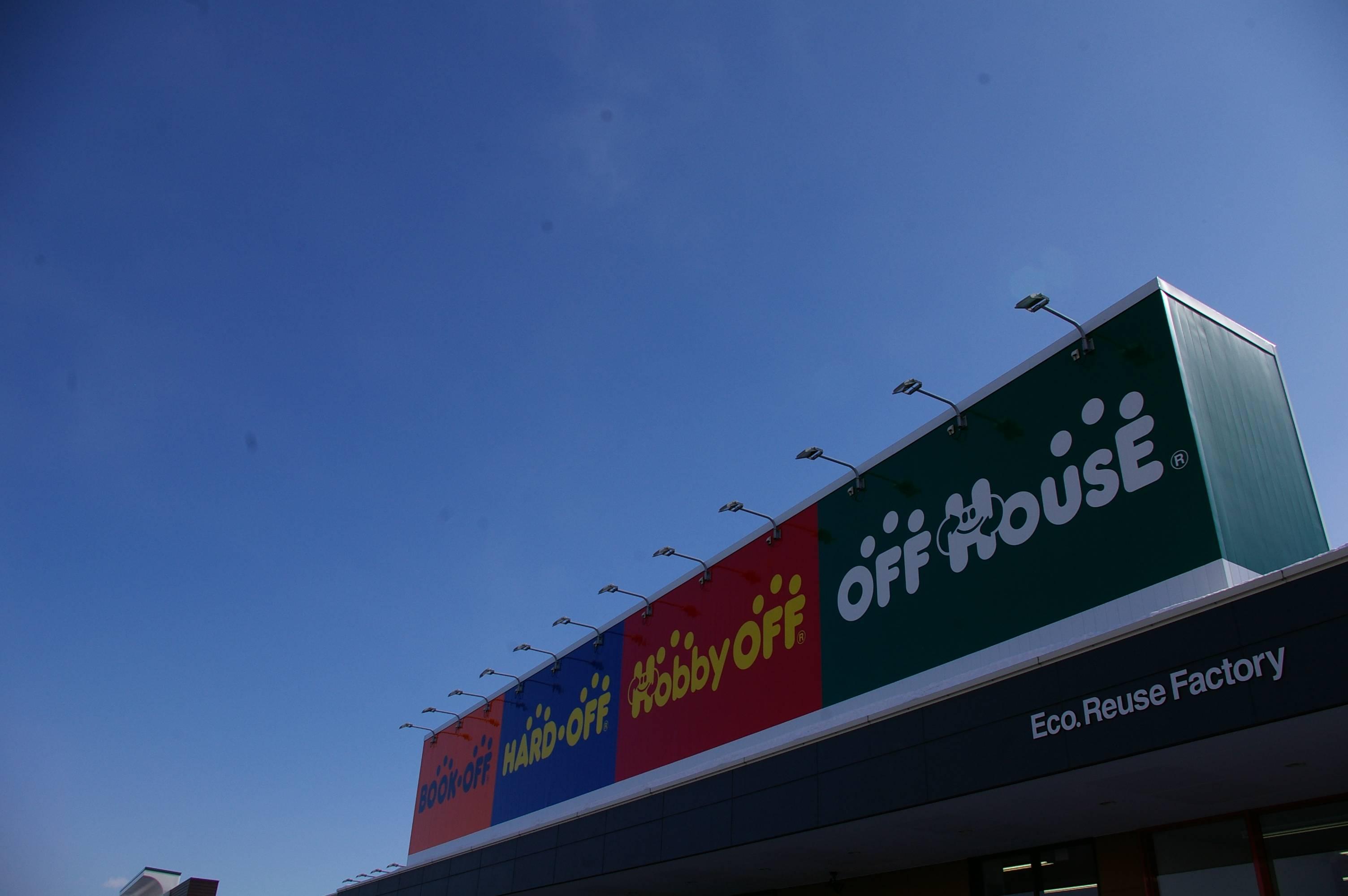 株式会社エコノス ブックオフ札幌伏古店