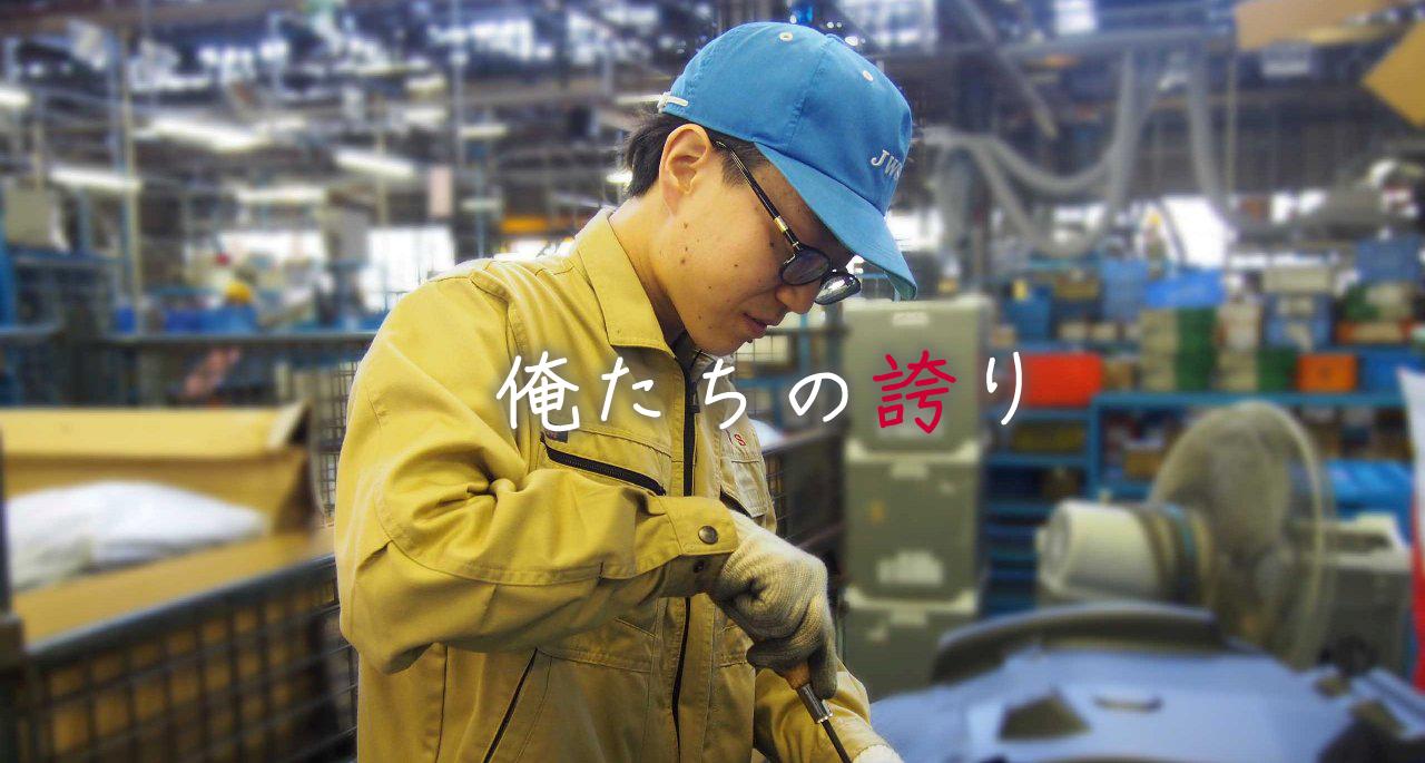 ㈱J's Factory 堺テクニカルオフィス