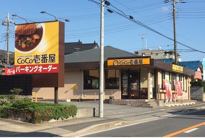 (ココイチ)カレーハウスココ壱番屋 千葉誉田 店