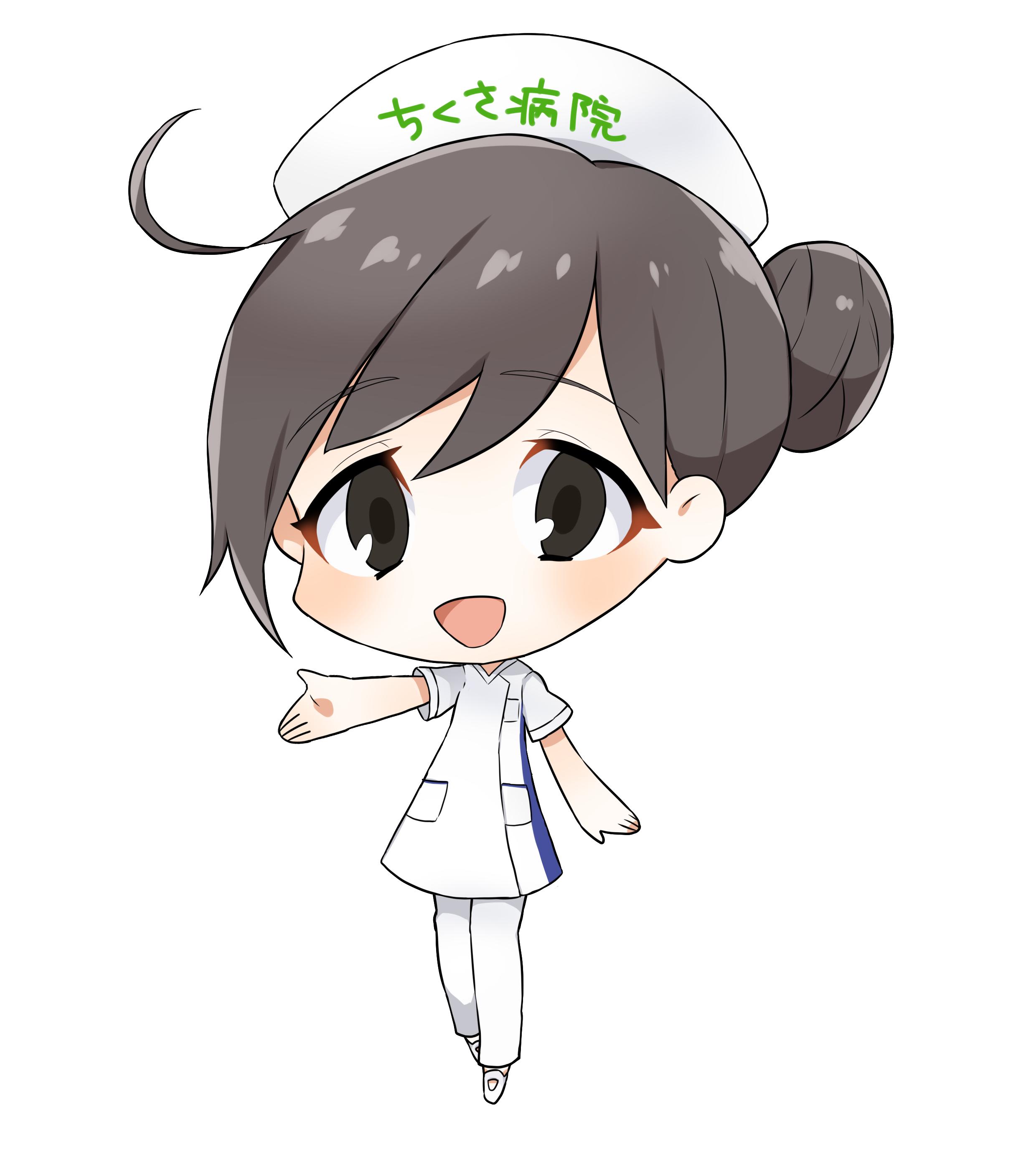 医療法人豊隆会(ちくさ病院グループ)