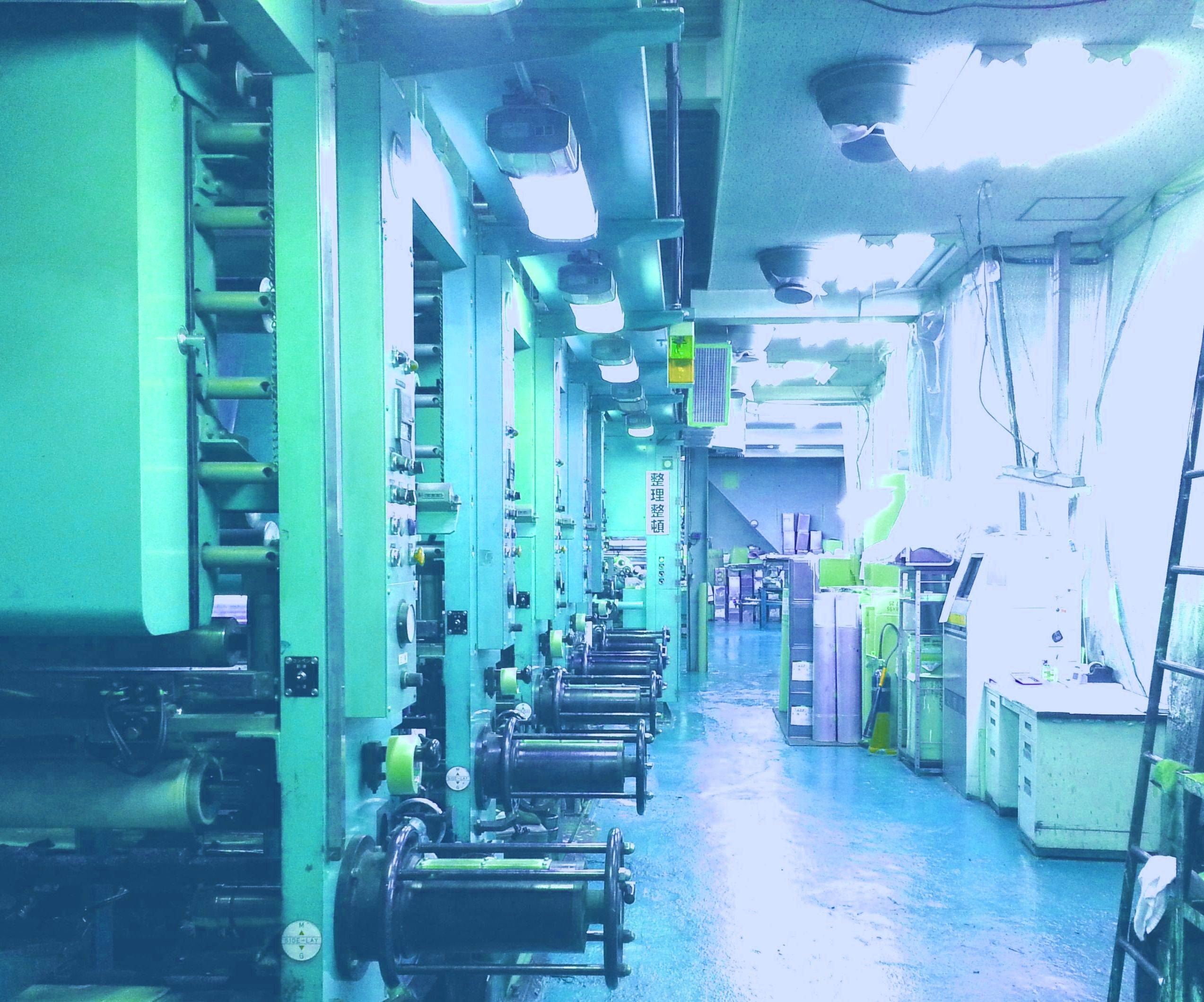 北村工芸印刷株式会社