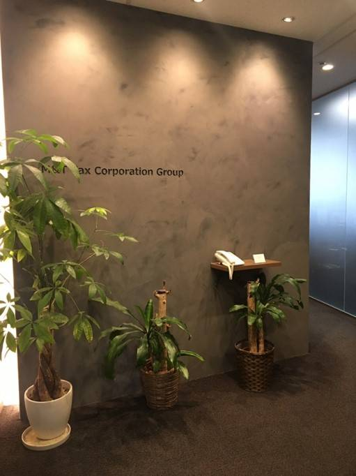 株式会社M&Tコンサルティング(税理士法人M&Tグループ)