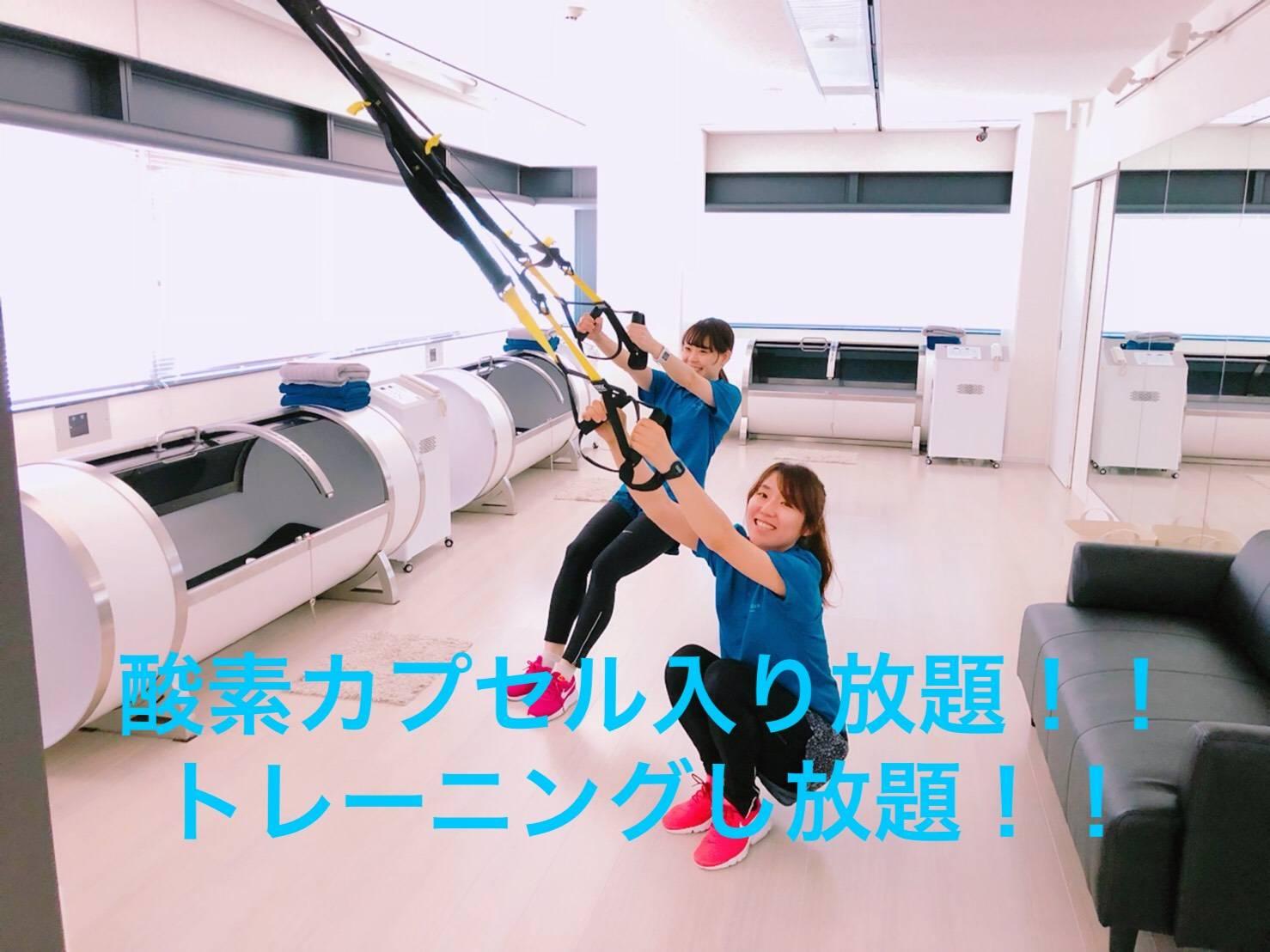 株式会社日本セルフ