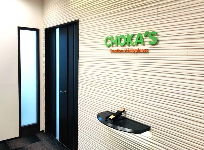 株式会社CHOKA'S(チョカス)