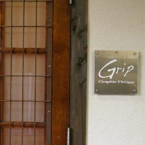 株式会社グリップ