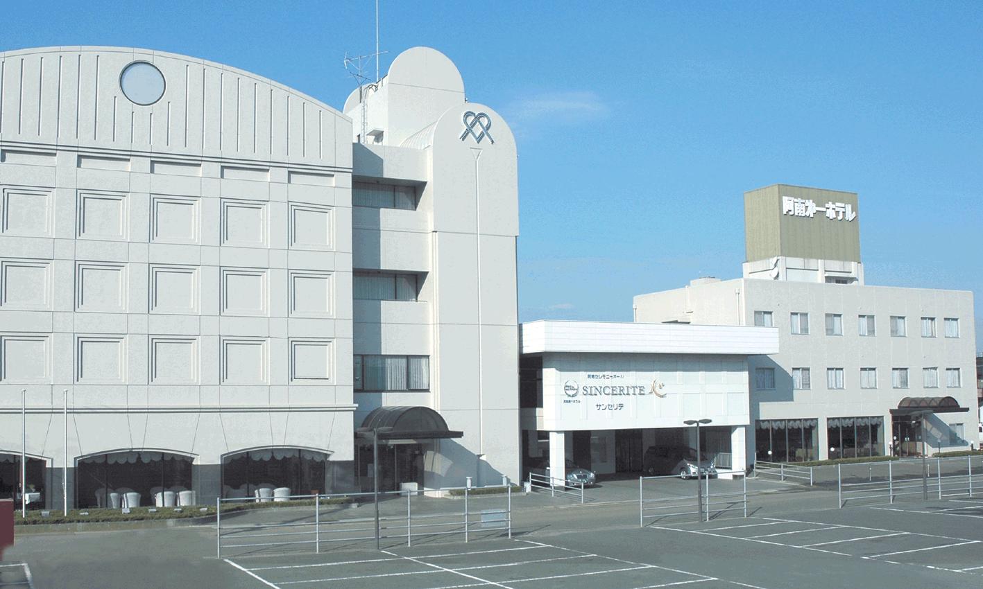 (阿南第一ホテル・阿南セレモニーホール サンセリテ)株式会社 西田企画