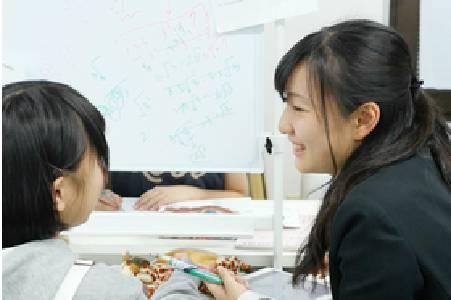 個別指導塾WAYS上大岡教室