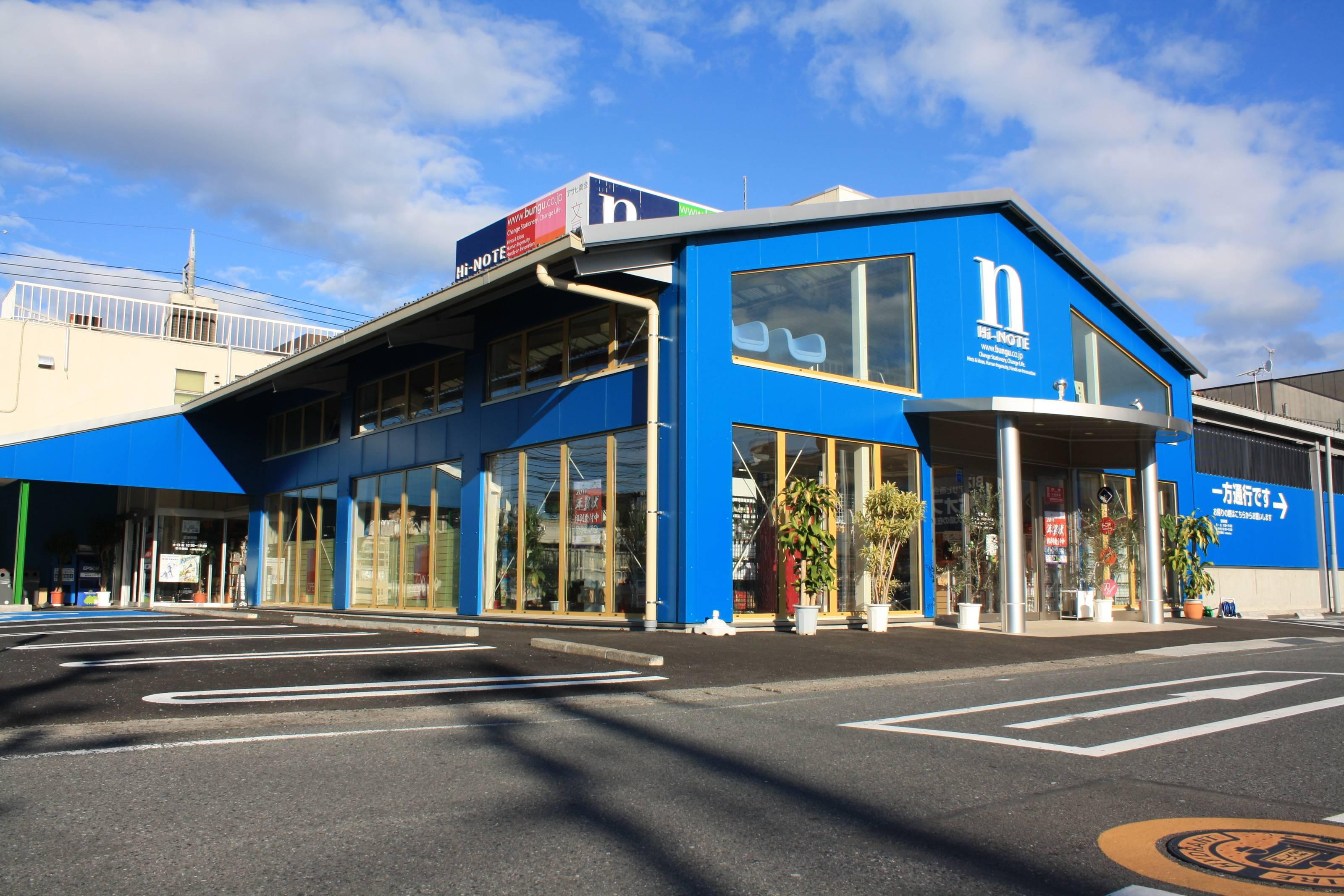 ハイノート高崎店