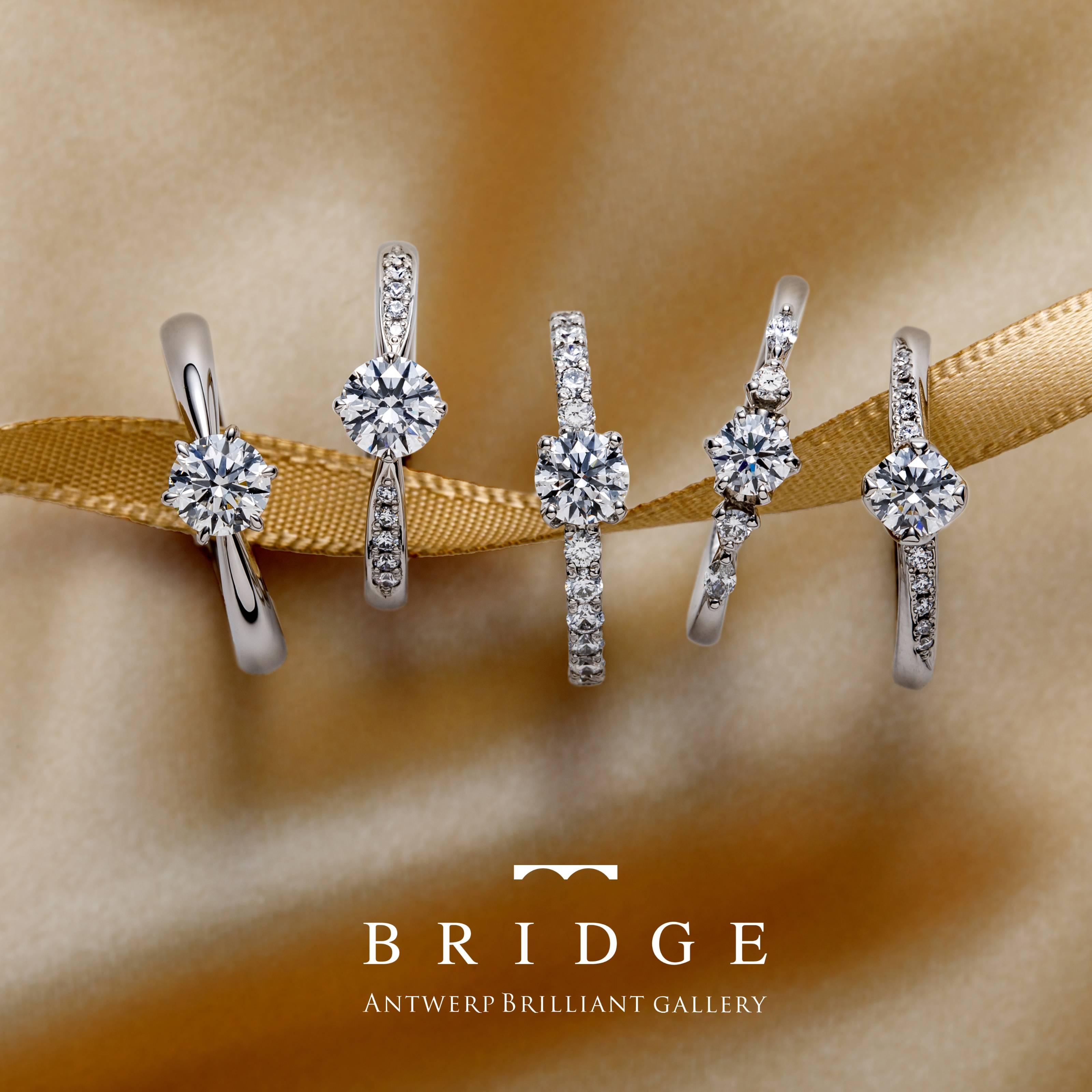 BRIDGE銀座(ブリッジ・D.A.P.T.株式会社)