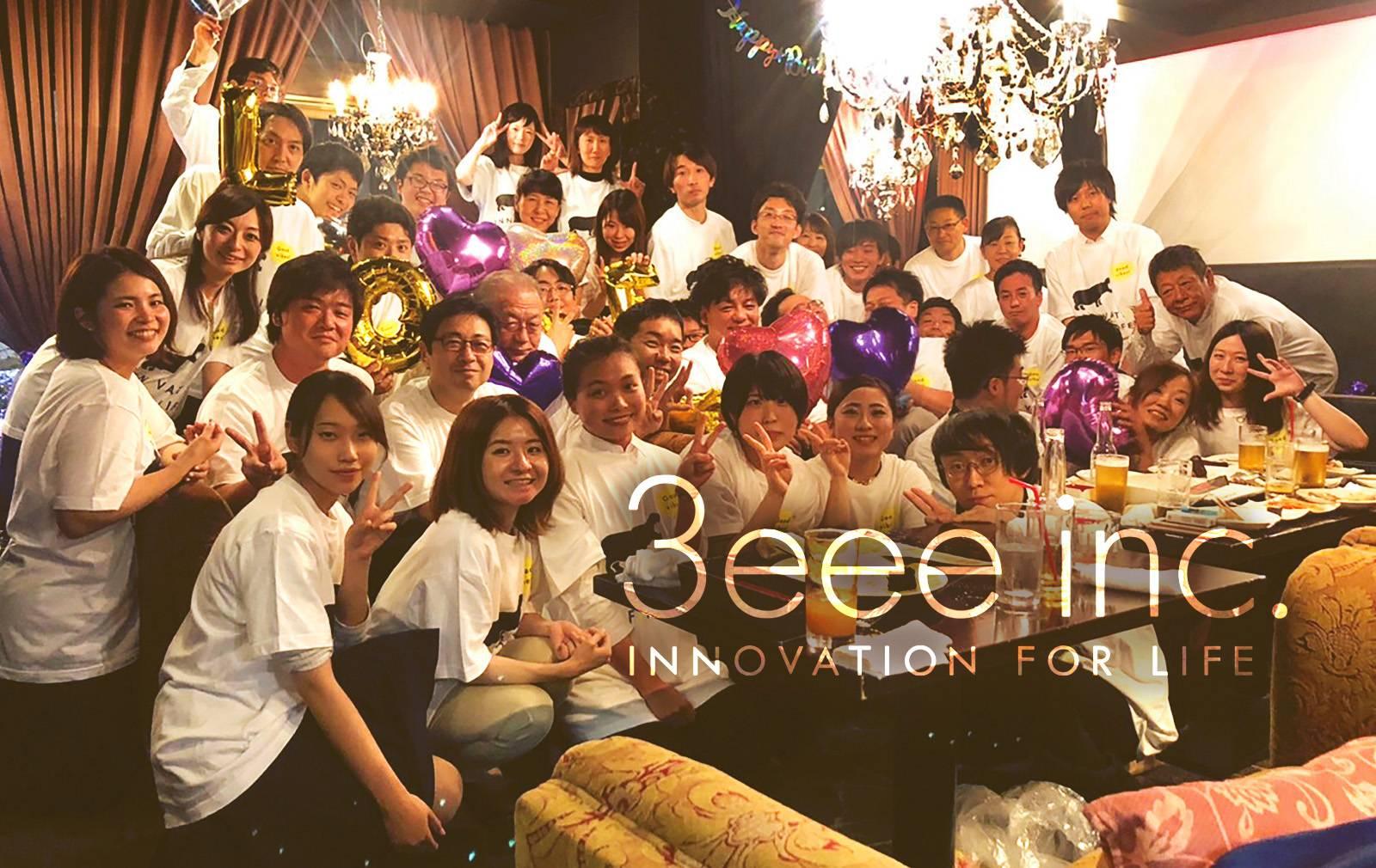株式会社3eee