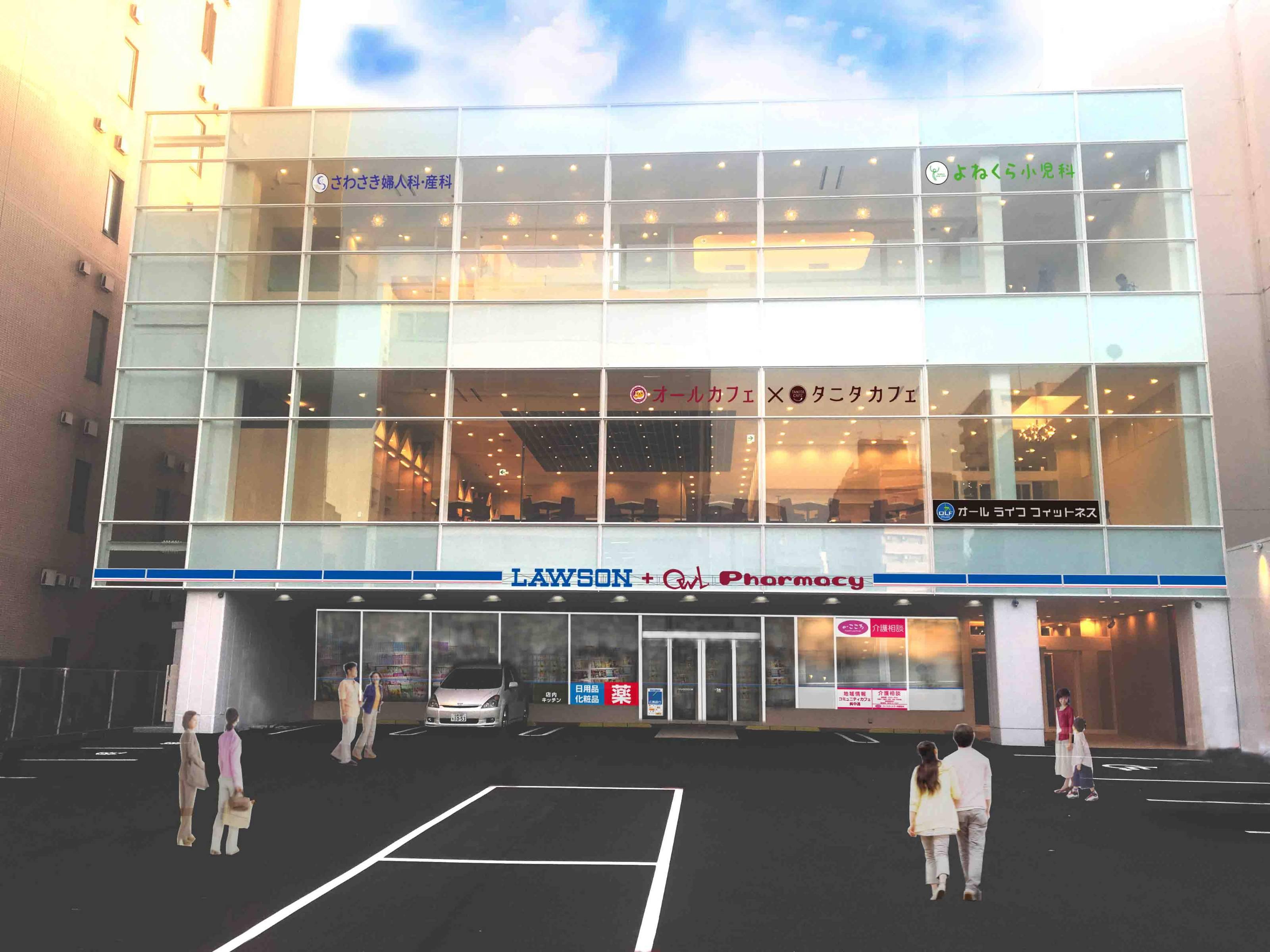ローソン オールファーマシー呉中通店(マイライフ株式会社)