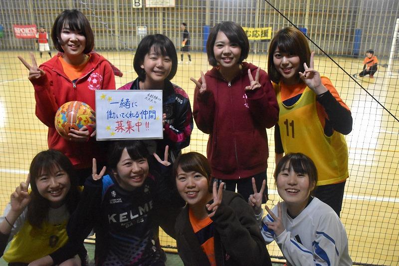 Crossroad・Hometown・Sports株式会社 ピヴォ―レ福岡