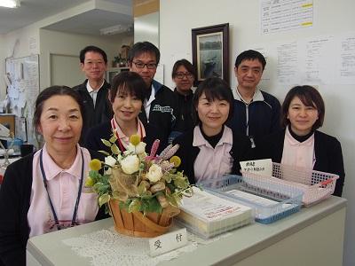 株式会社ジ-エヌエス中部 みのりライフ介護センタ- 岡崎