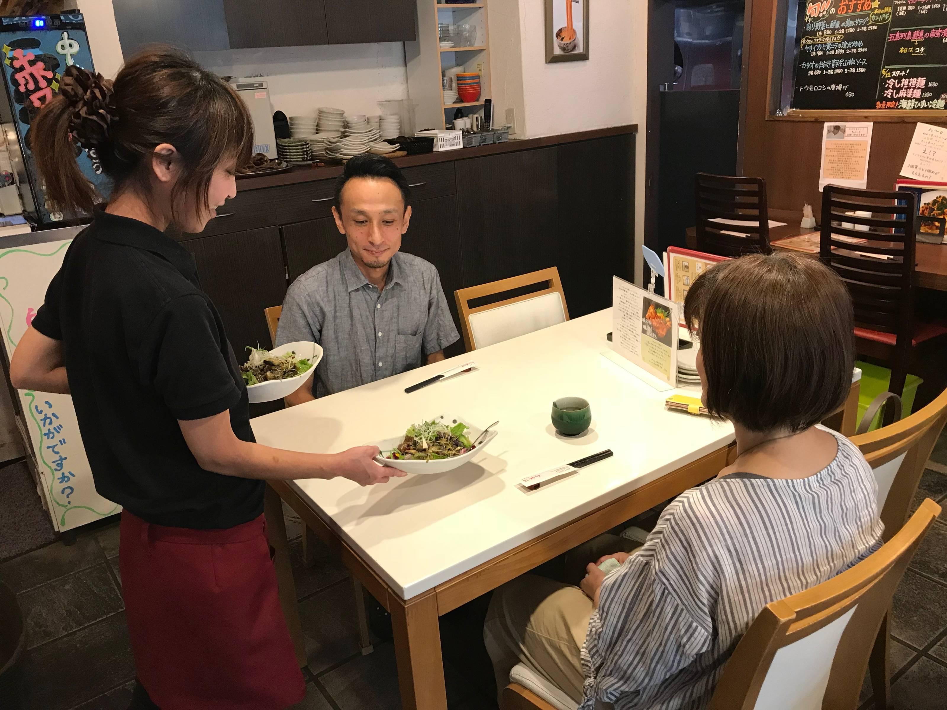 中国酒菜さいゆうき