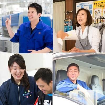 株式会社ワークステージつばさ(南九イリョー株式会社内)