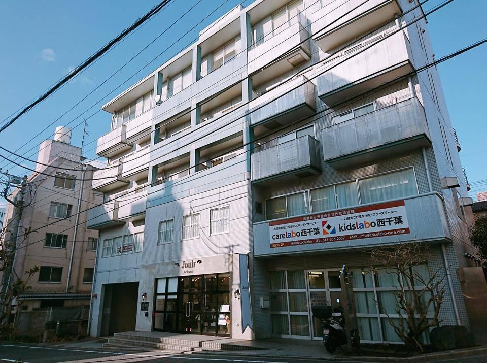 株式会社cocolabo(アフタースクールgrowlabo西千葉)