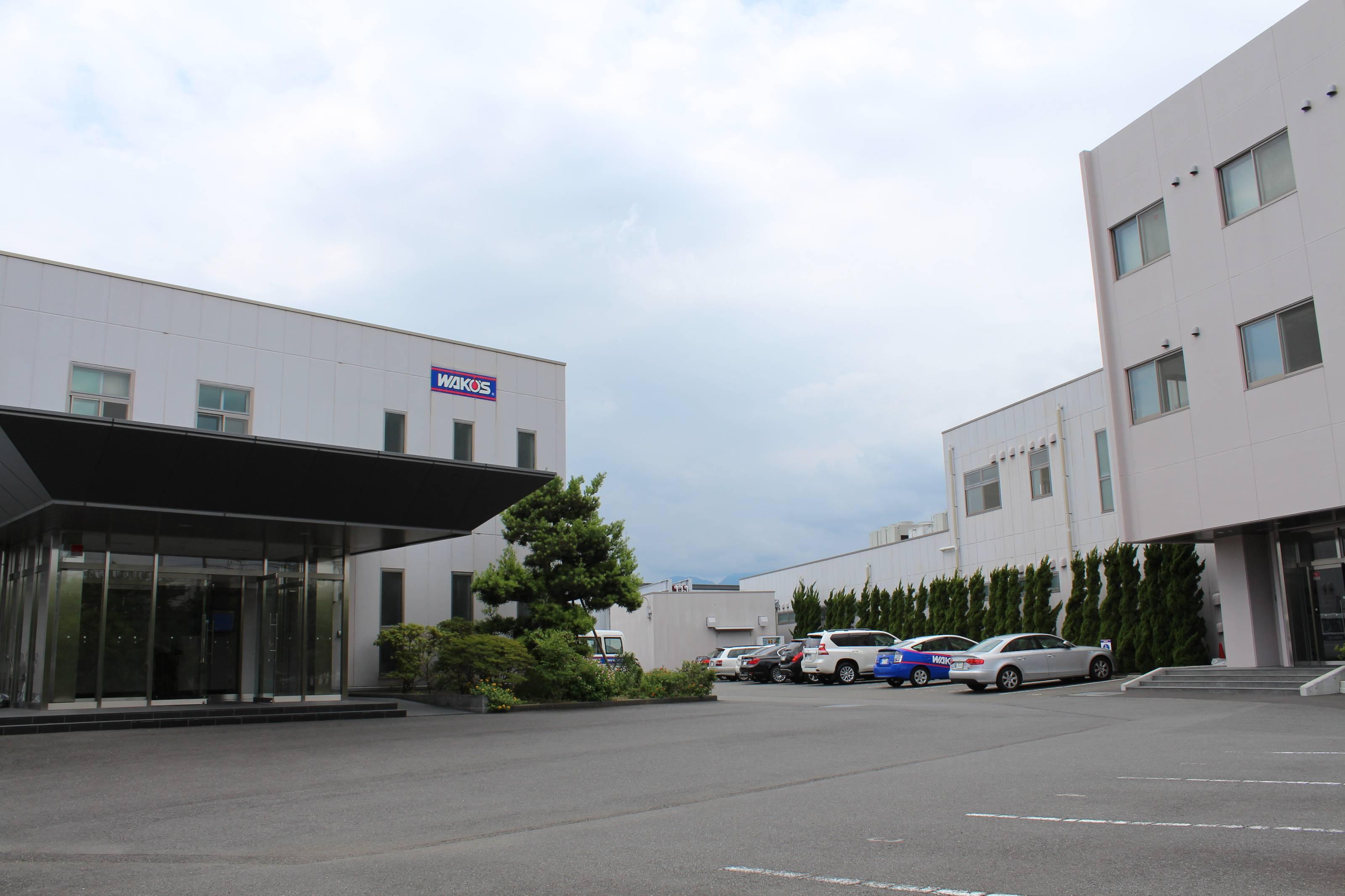 株式会社 和光ケミカル (WAKO'S)