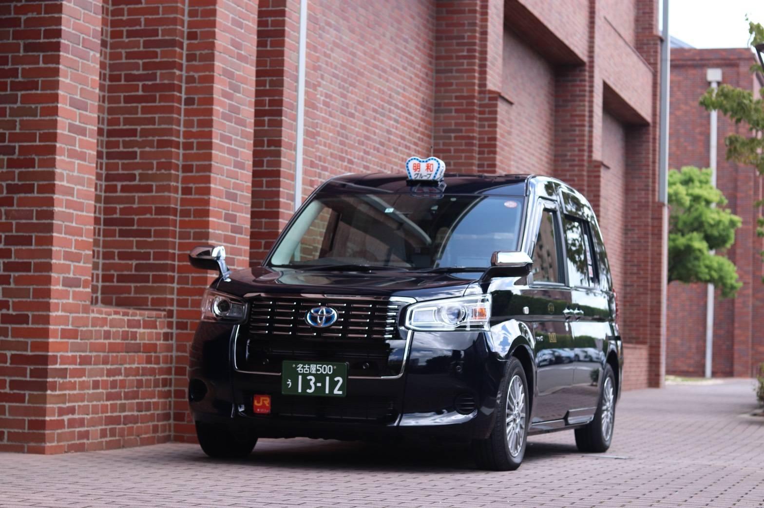 瑞穂タクシー株式会社