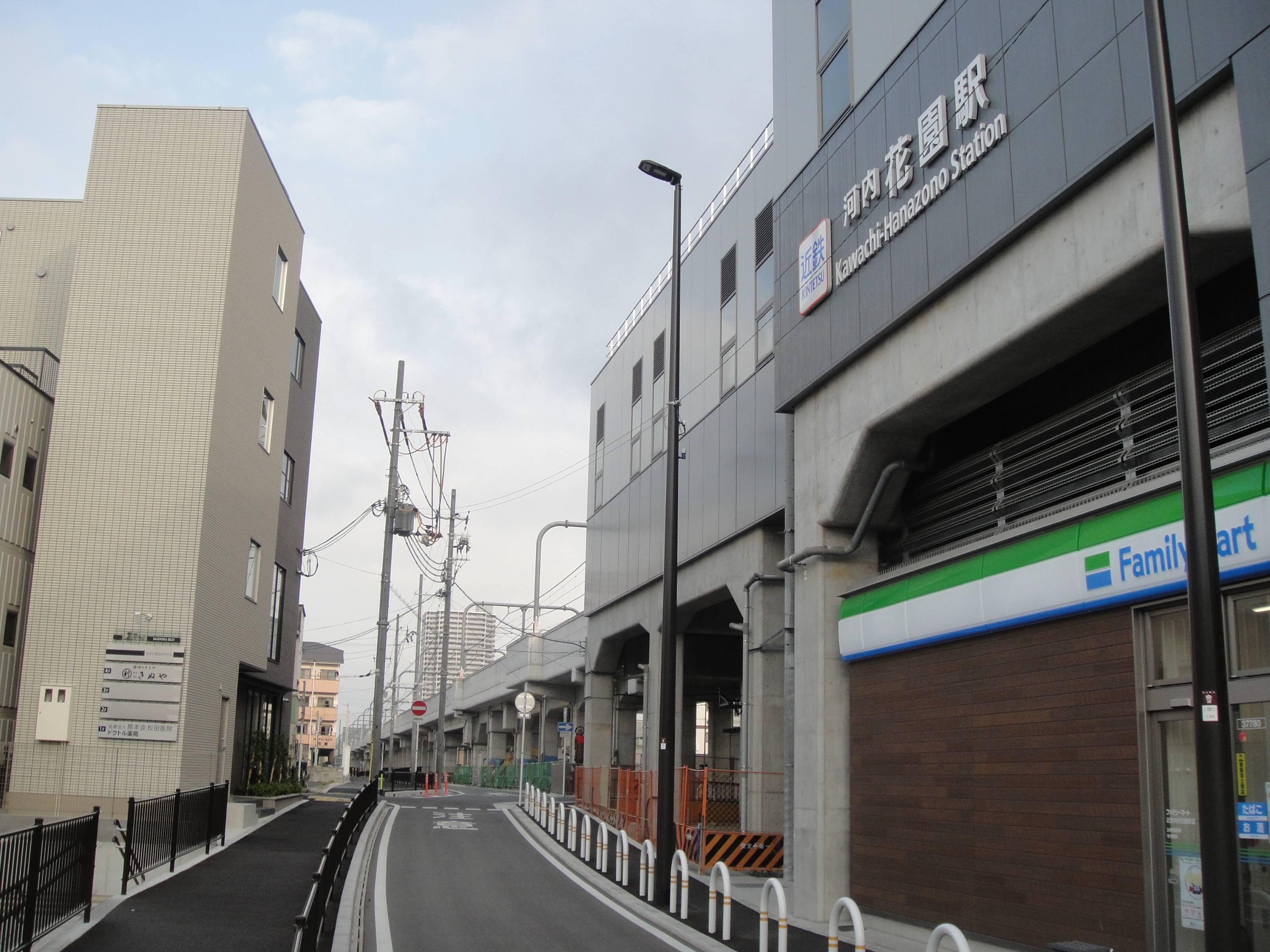 医療法人 熊本会 松田医院