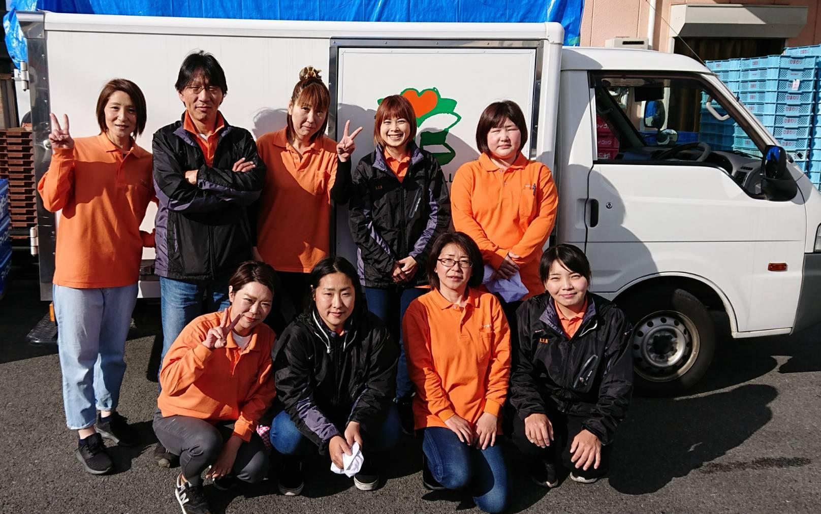 株式会社マイ・コック ひまわり営業所