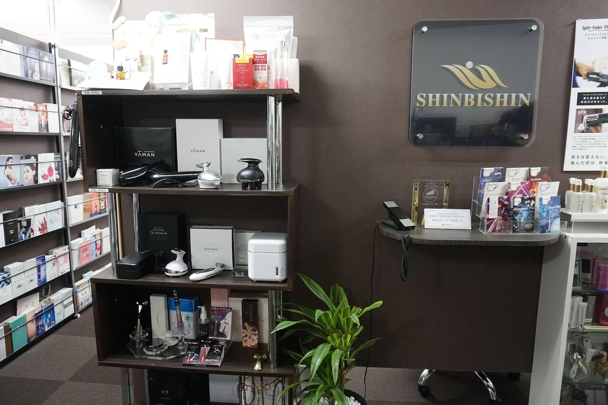 株式会社シンビシン 東京オフィス
