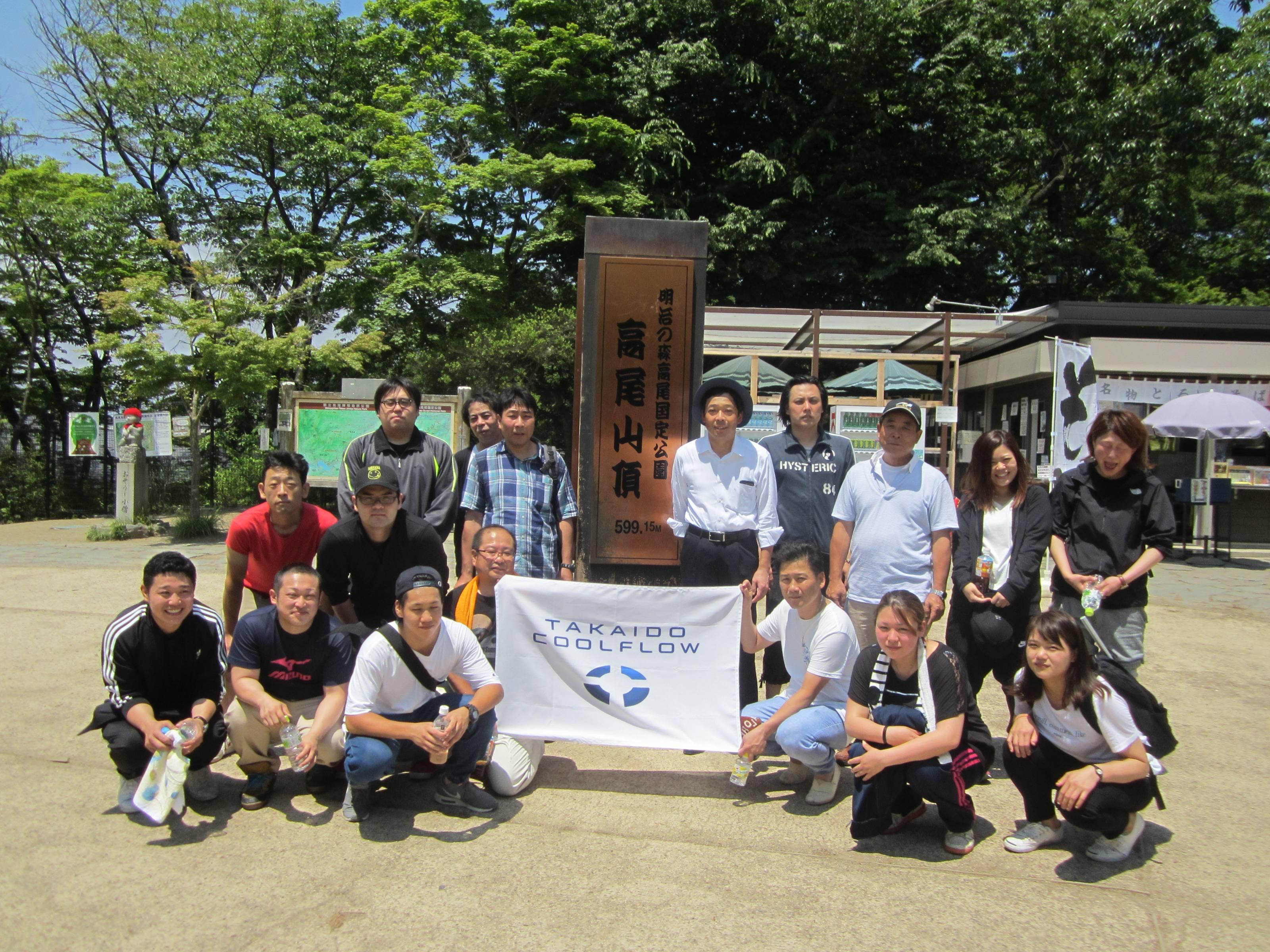 TAKAIDOクールフロー株式会社 杉戸物流センター