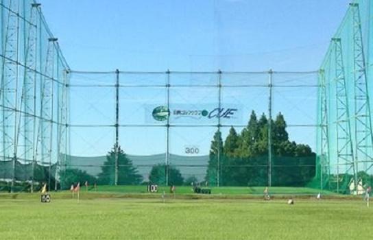 日興ゴルフクラブCUE