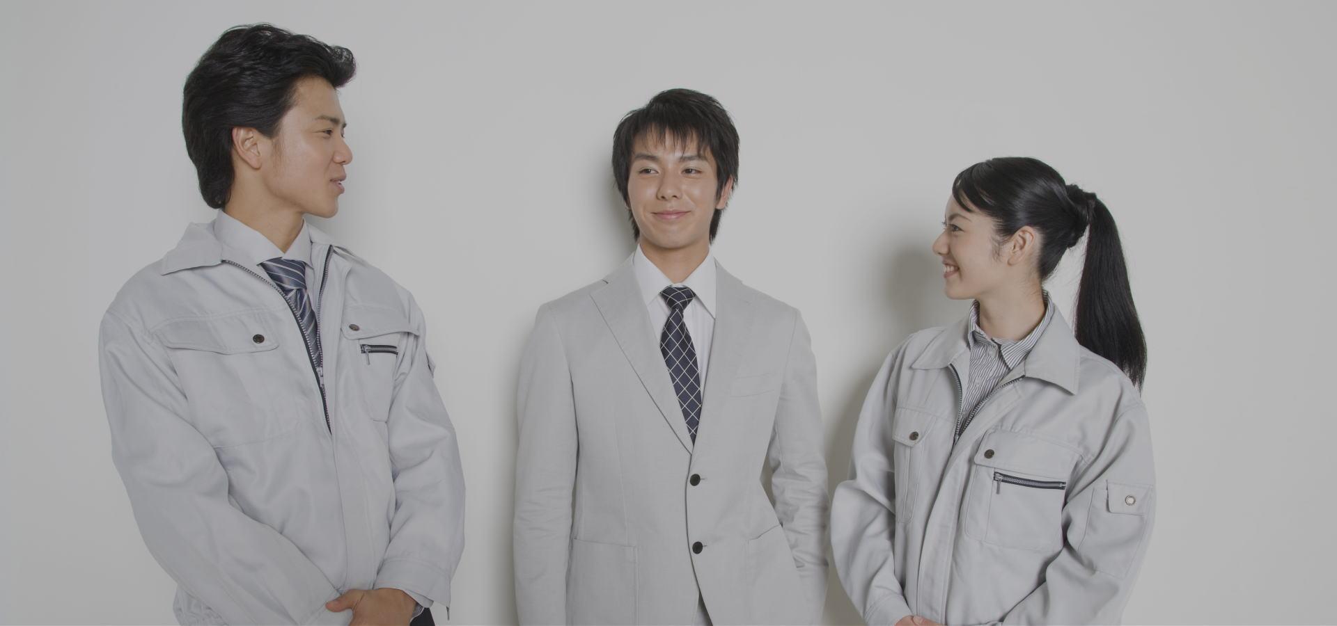 オネスト東日本株式会社