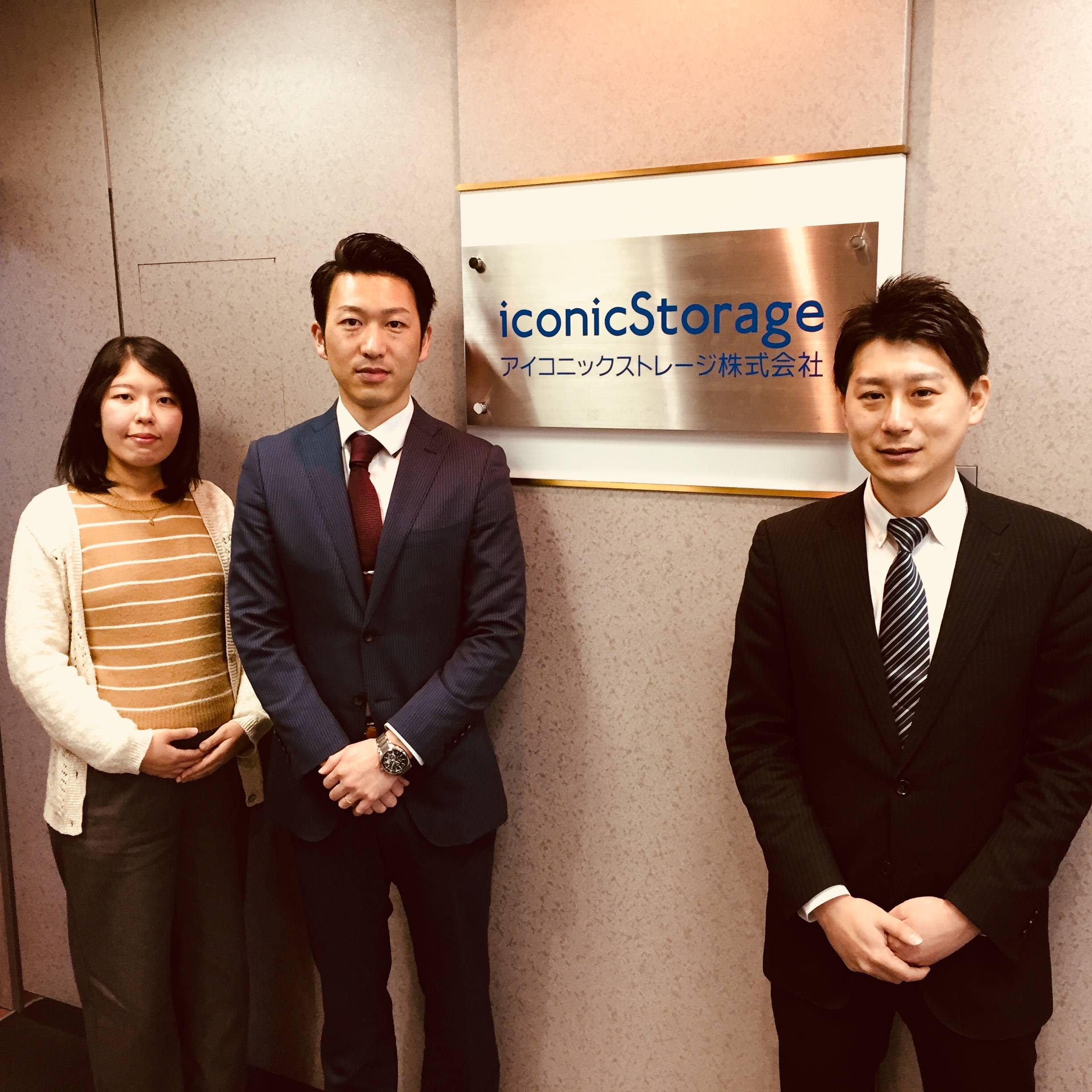 iconicstorage株式会社