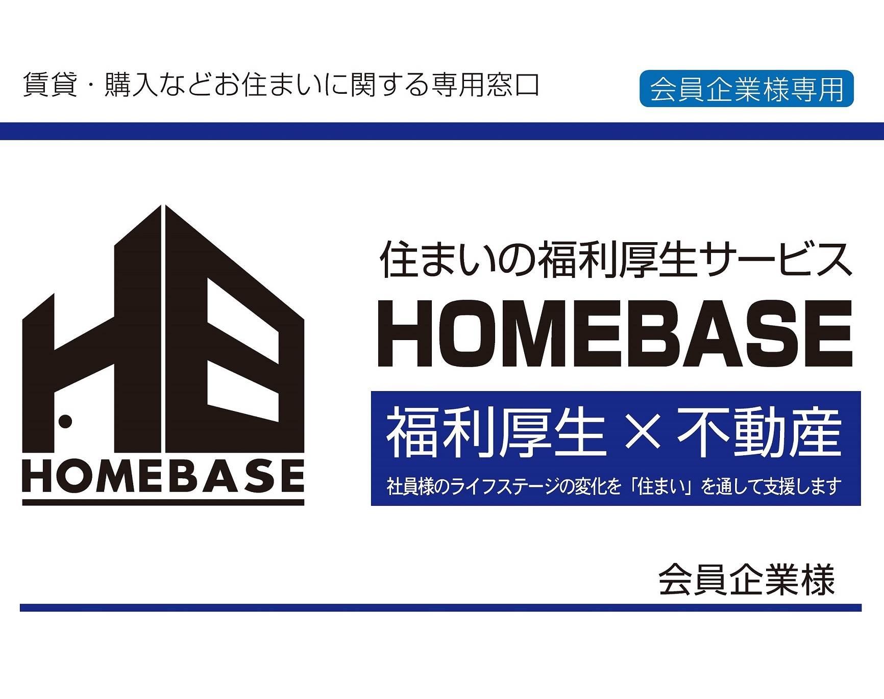 株式会社worth style home(ワーススタイルホーム)